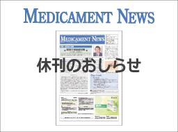 Medicament News