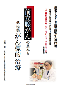 新刊お知らせ画像(W210)