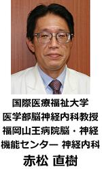 赤松先生の図(W150)
