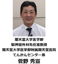 菅野先生の図(W200)
