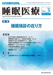24印 V11N3_表紙1-4_初.indd