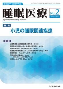 24印 V11N2_表1-4-62Q長1_三.indd