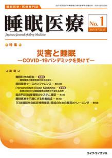 22印 V15N1_表1-4_三.indd