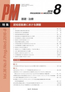 サイトアップ16-08_表1