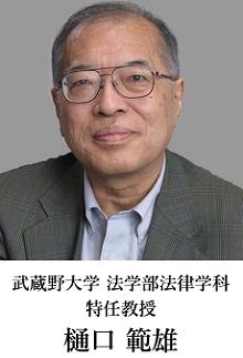 樋口先生の図(W220)