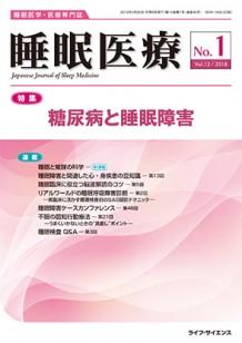 表紙 V12N1_表1-4_七色.indd