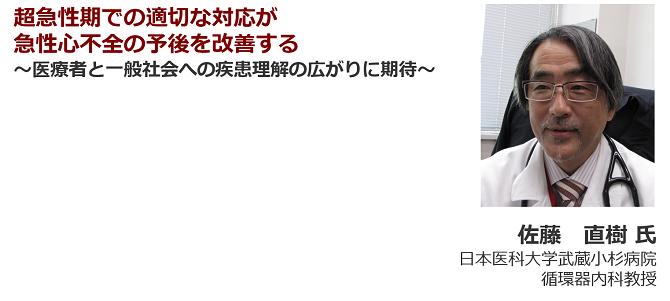 MN 佐藤DR_R